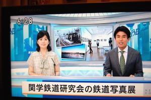 NHK神戸「ニュース神戸発」20130613_01jpg