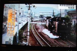 NHK神戸「ニュース神戸発」20130613_04