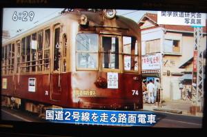 NHK神戸「ニュース神戸発」20130613_05