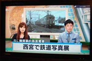 サンテレビニュースPORT01(掲載用小)
