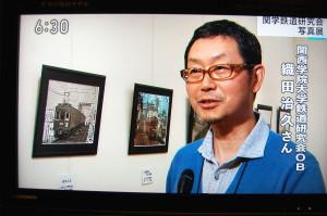 NHK神戸「ニュース神戸発」20130613_06