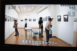NHK神戸「ニュース神戸発」20130613_03