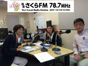 さくらFMさん出演02