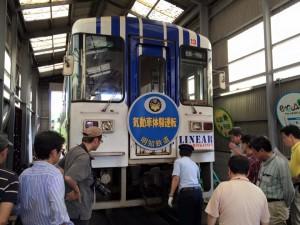 明知鉄道体験運転16