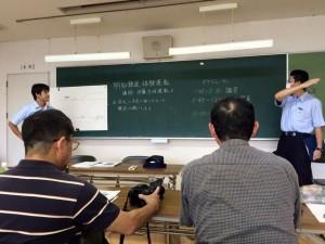 明知鉄道体験運転23