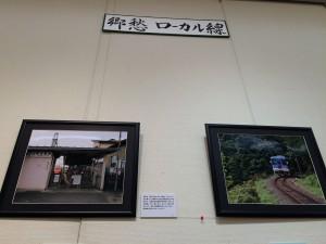 第5回鉄路写真展10 (8)