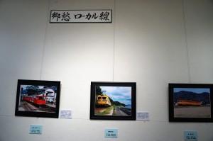 第5回鉄路写真展06