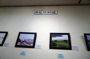 第5回鉄路写真展03