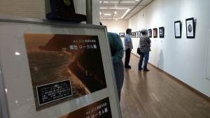 第5回鉄路写真展18日スマホ (1)