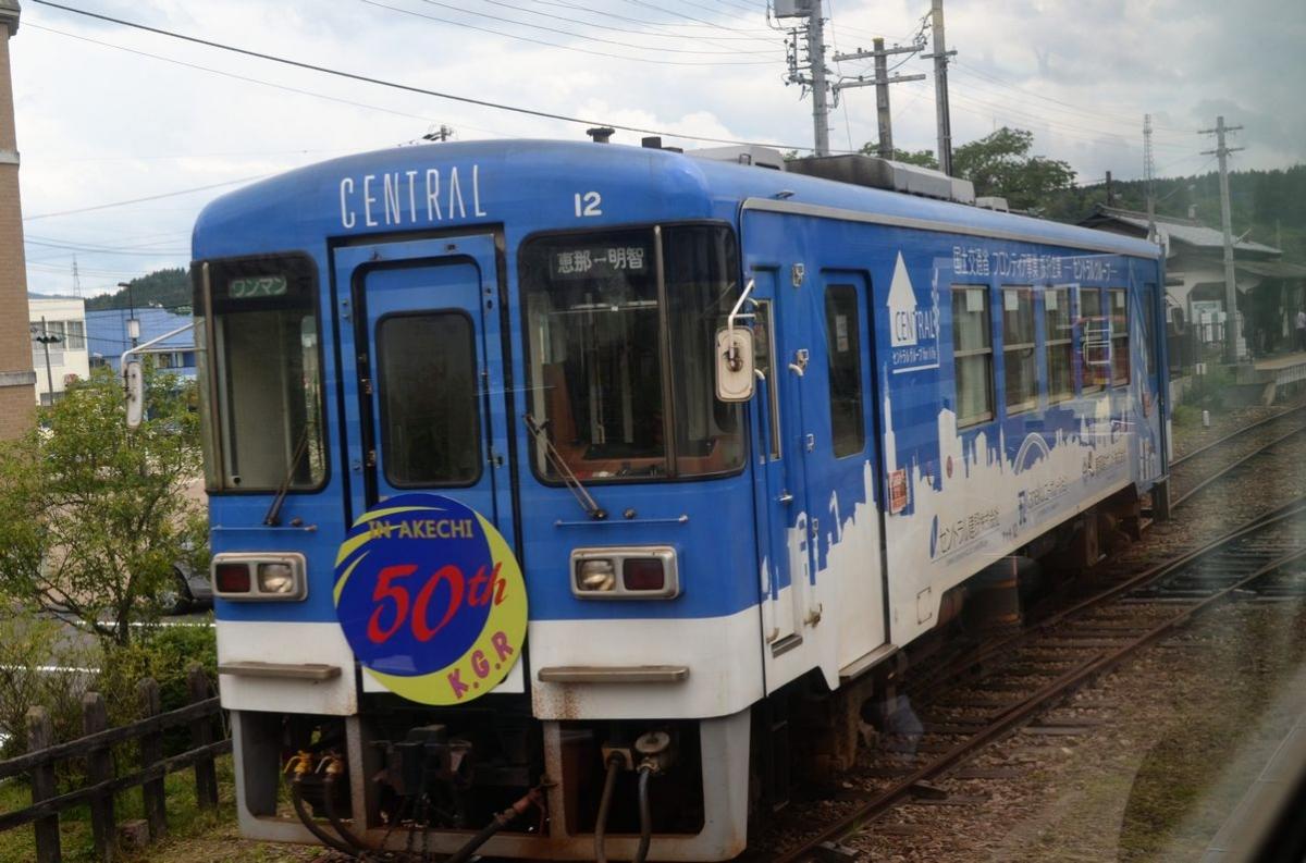 明知鉄道体験運転08(掲載)
