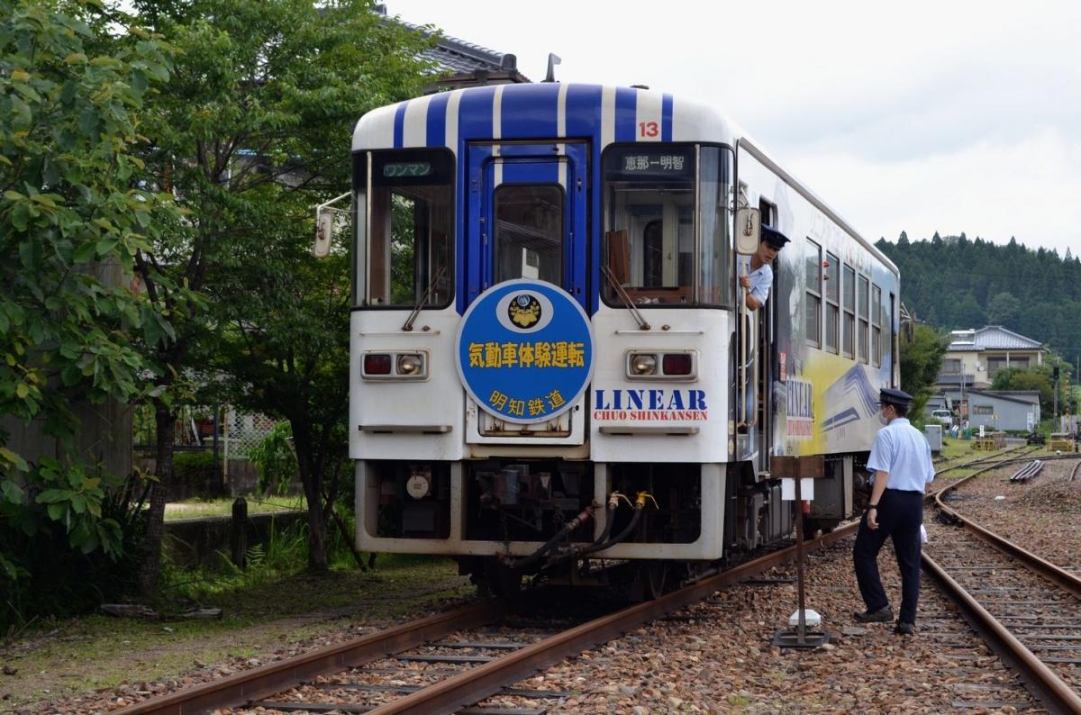 明知鉄道体験運転10(掲載)
