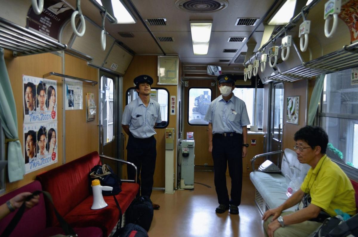 明知鉄道体験運転14(掲載)