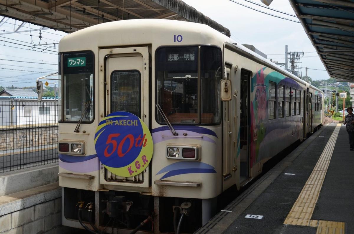 明知鉄道体験運転25(掲載)