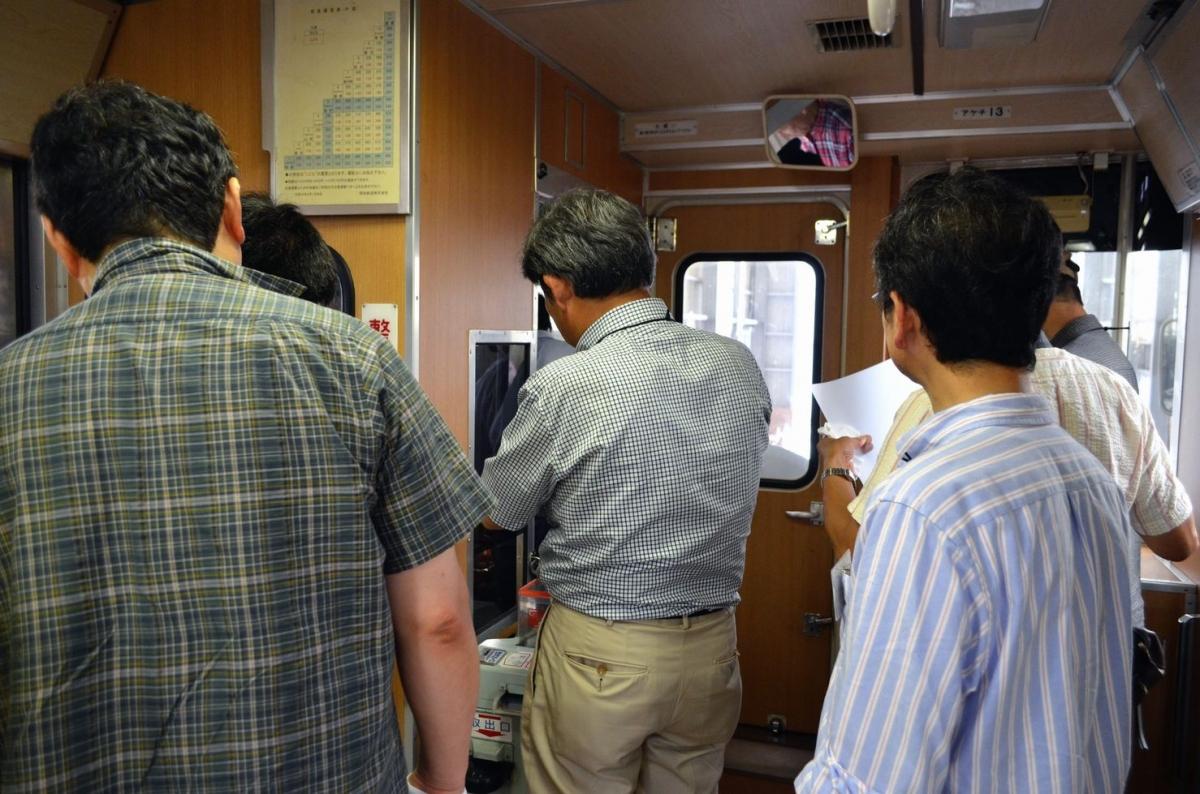 明知鉄道体験運転30(掲載)