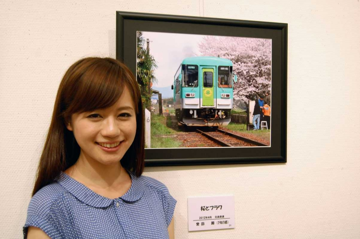 第2回KGR鉄路写真展&共催イベント模様03(掲載用)