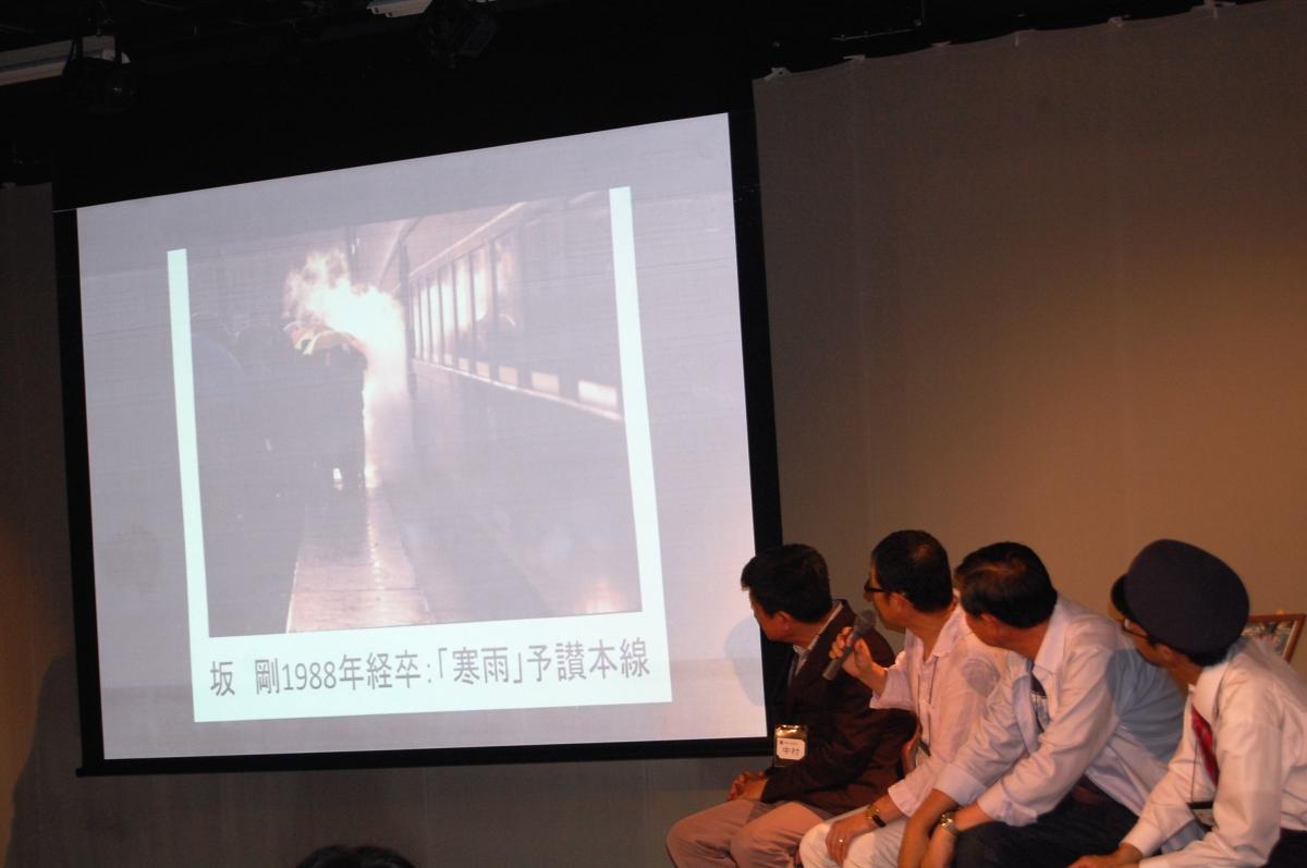 第2回KGR鉄路写真展&共催イベント模様06