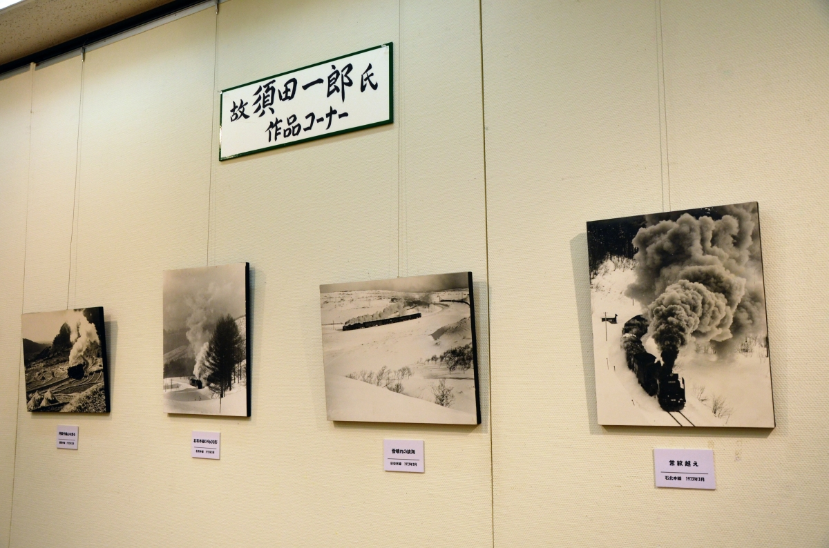 KGR鉄路写真展05